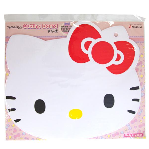 14389 sanrio hello kitty head shaped plastic cutting board