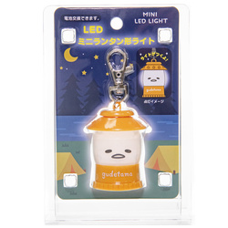 14407 sanrio gudetama mini led lantern light keychain