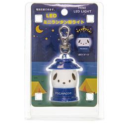 14408 sanrio pocchaco mini led lantern light keychain