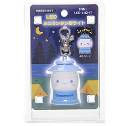 14409 sanrio cinnamoroll mini led lantern light keychain