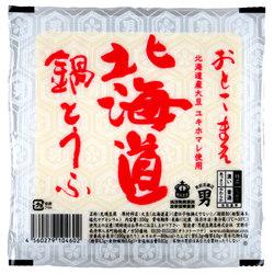 14412 otokomae hokkaido tofu for hot pot
