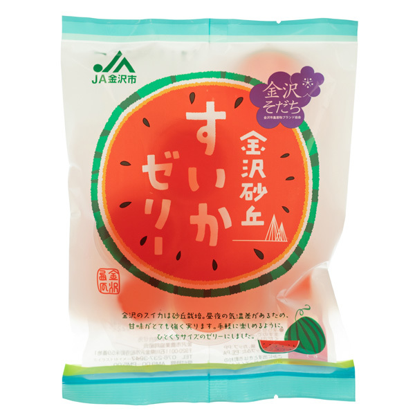14387 jr kanazawa watermelon flavoured jelly candy