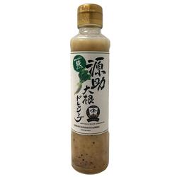 14426 yamato shoyu miso daikon radish dressing