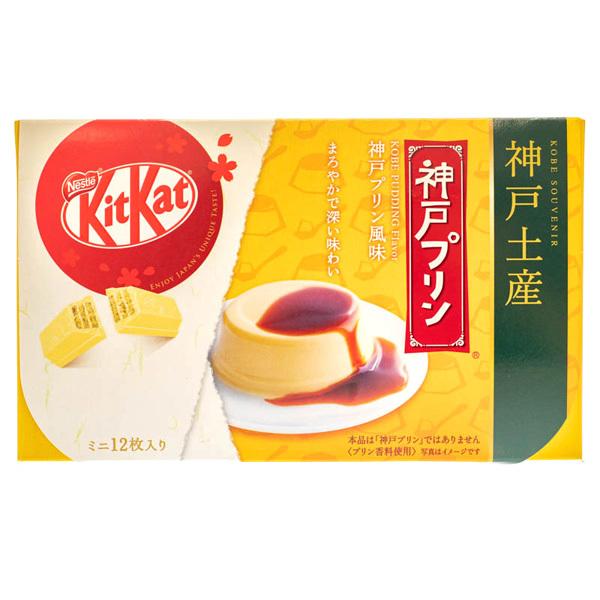 14431 nestle japanese kitkat mini gift box   kobe caramel pudding
