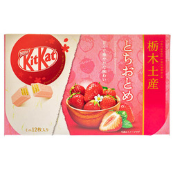 14433 nestle japanese kitkat mini gift box   tochiotome strawberry