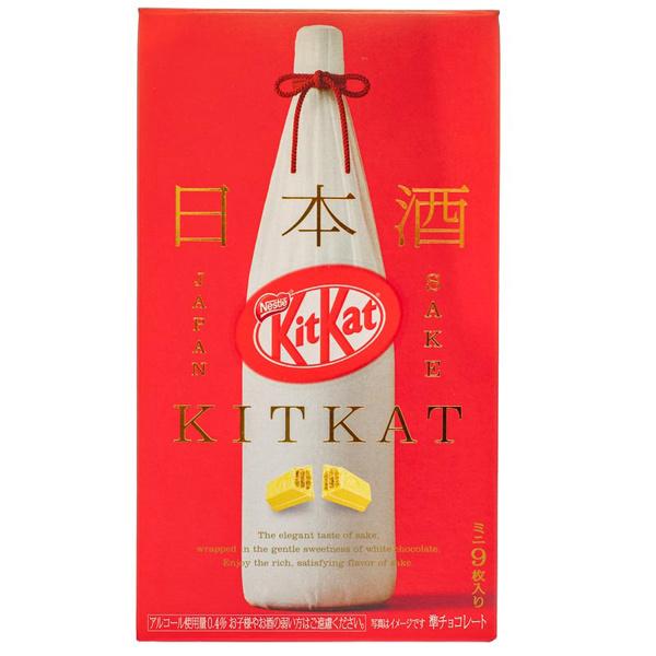 14437 nestle japanese kitkat mini gift box   japanese sake