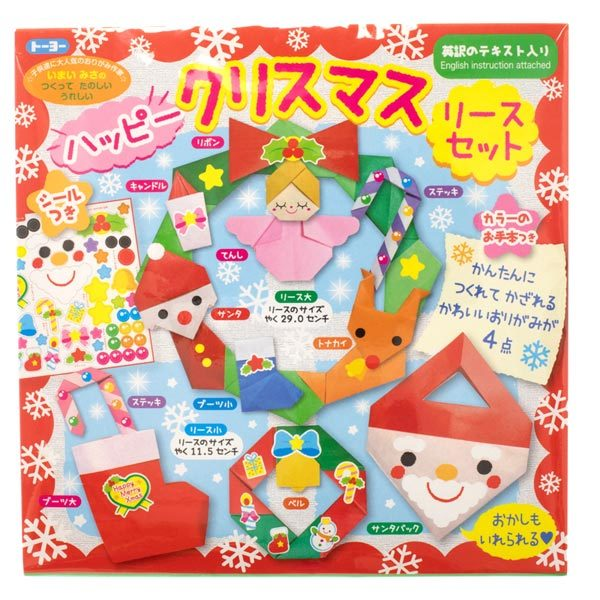 14399 toyo origami christmas wreath set
