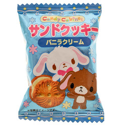 14558 sanrio sugarbunnies vanilla cream sandwich biscuits