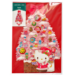 14496 sanrio greetings card hello kitty pop up christmas tree
