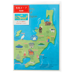 14504 sanrio greetings card   sights  tastes and toys of regional japan