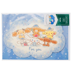 14506 sanrio greeting card   christmas  cinnamoroll for you card