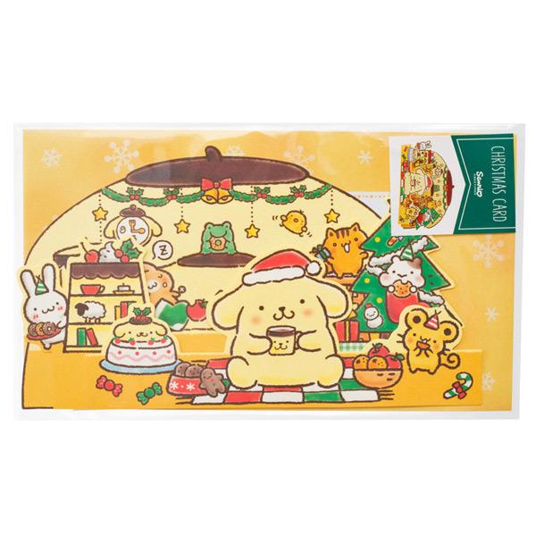14507  sanrio greetings card   pompompurin christmas pop up card