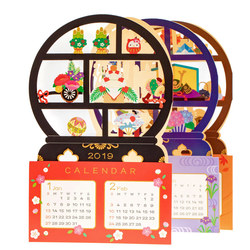 14516 sanrio greetings hello kitty traditional toys and decorations 2019