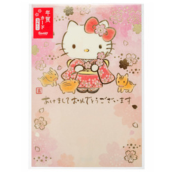 14514 sanrio greetings hello kitty 2019 card