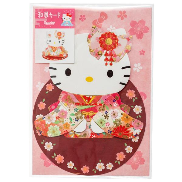 14510 sanrio greetings hello kitty kimono pop up card
