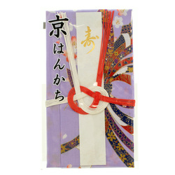 14465 japanese gift envelope with traditional printed hnadkerchief purple  cherry blossom