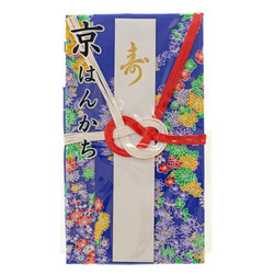 14466 traditional japanese gift envelope  blue yuzen flower pattern