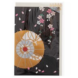 14470 peacock brand cherry blossom with traditional umbrella card