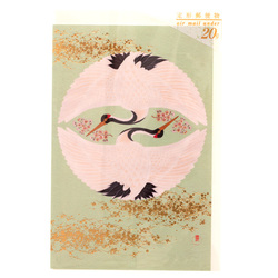 14476 hyogensha dual cranes greeting card