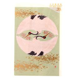 14476 hyogensha dual cranes greeting card