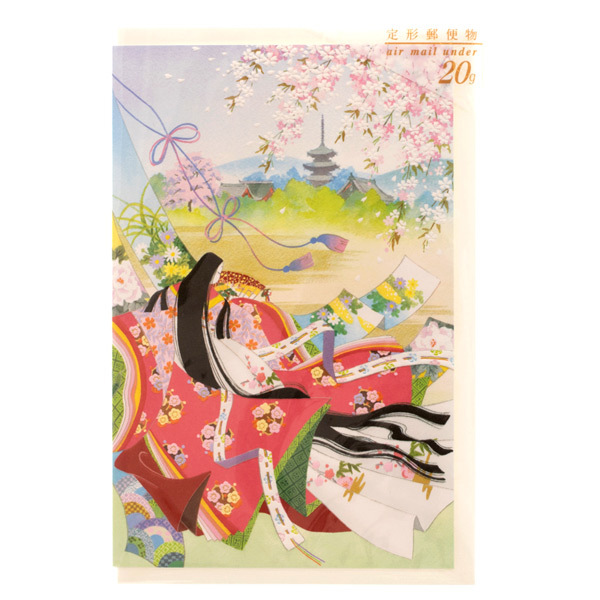 14477 hyogensha geisha and cherry blossoms greeting card