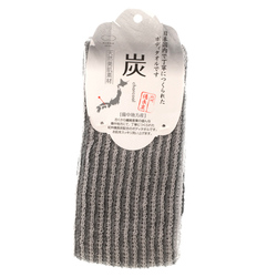 14502 marna body washing towel %28natural material%29  charcoal  stripe pattern