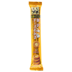 14666 bourbon otona puchi cheese flavoured mini rice crackers