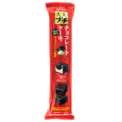 14664 bourbon otona puchi bite sized chocolate cakes