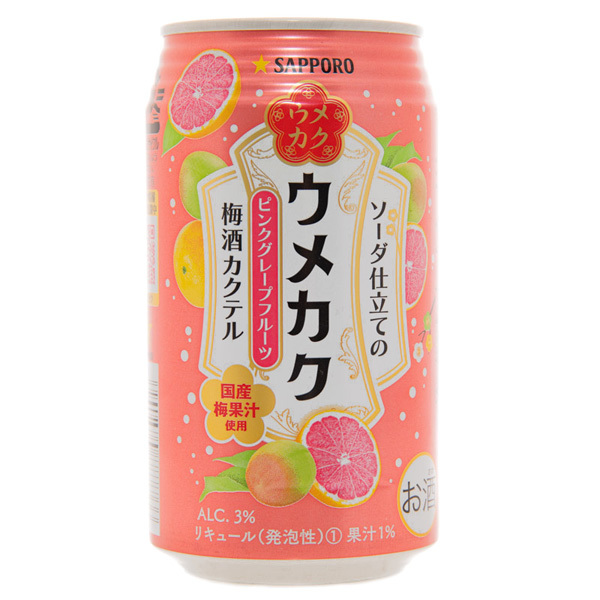 14647 sapporo pink grapefruit flavoured plum wine cocktail