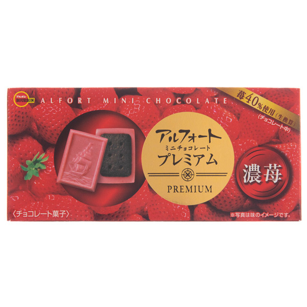 14714 bourbon alfort premium strawberry chocolate biscuits