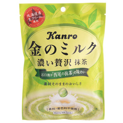 14674 kanro matcha milk flavoured hard boiled sweets