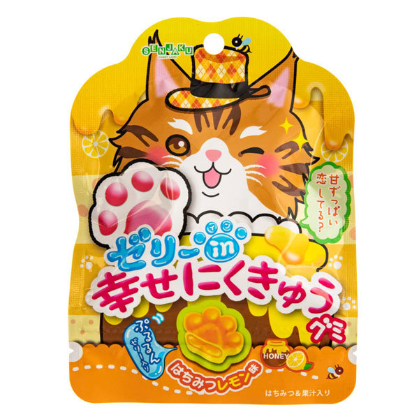 14652 senjyakuame paw shaped honey and lemon gummy candy