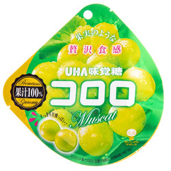 14661 mikakuto kororo muscat grape flavoured gummy