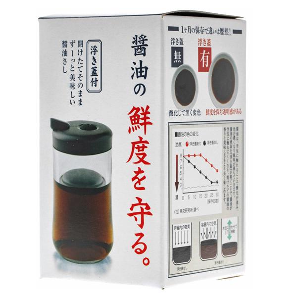 14635 arnest soy sauce dispenser box
