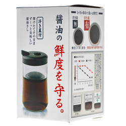 14635 arnest soy sauce dispenser box