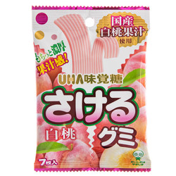 14679 mikakuto sakeru gumi white peach flavoured gummy belts