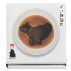 14629 artha ceramic soy sauce dish with shiba dog   running  box
