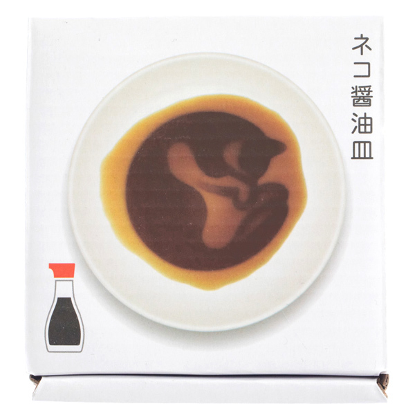 14632 artha ceramic soy sauce dish with cat   curled up