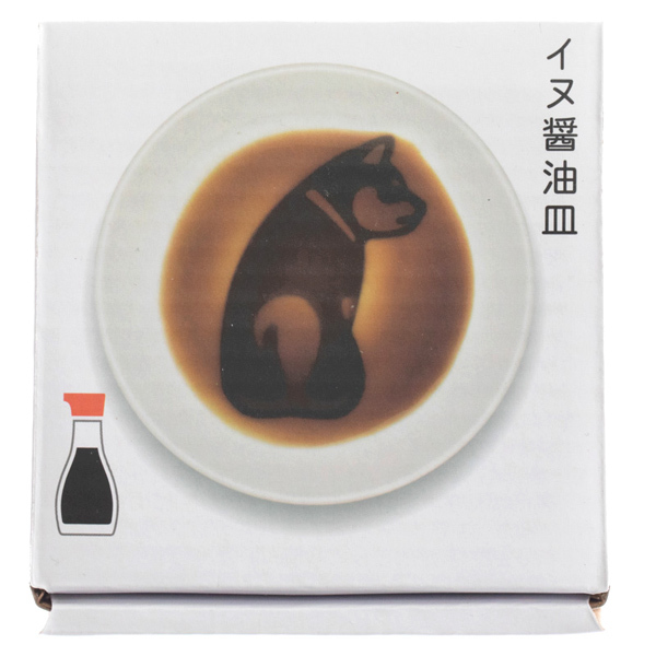 14630 artha ceramic soy sauce dish with shiba dog   sitting