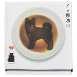 14631 artha ceramic soy sauce dish with shiba dog   looking back