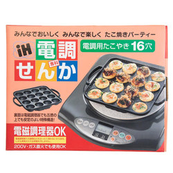 14682 takoyaki pan for induction ovens