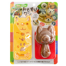 14645 arnest dog shaped onigiri rice mould and nori seaweed cutters