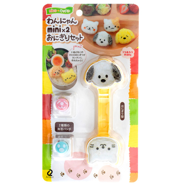 14644 arnest mini onigiri cat and dog mould with seaweed cutters set