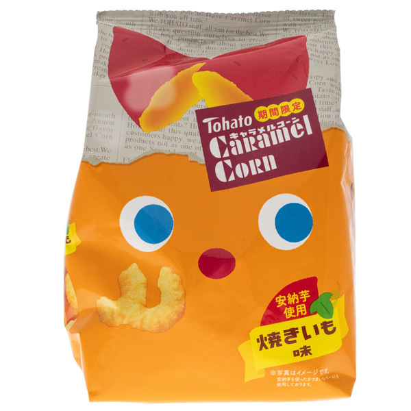 14672 tohato caramel corn baked sweet potato snacks