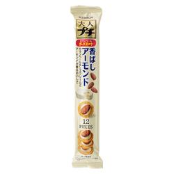 14667 bourbon otona puchi almond and cheese flavoured mini rice crackers
