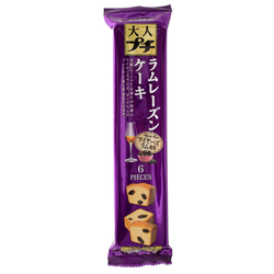 14668 bourbon otona puchi bite sized rum raisin flavoured cakes