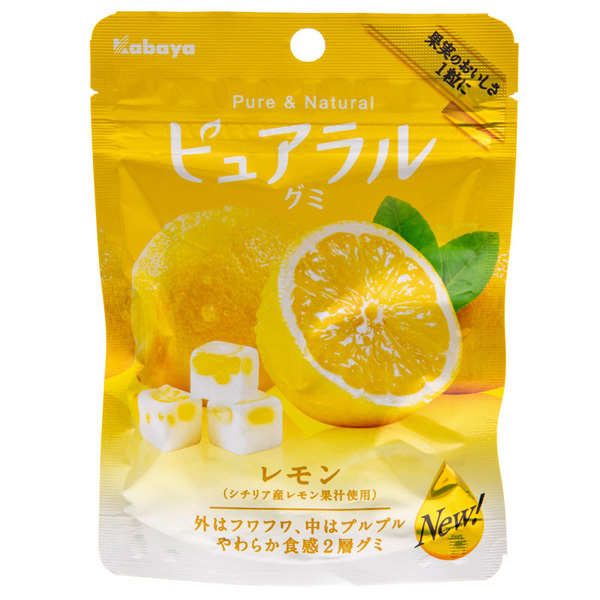14722 kanro pure lemon flavoured gummy candy