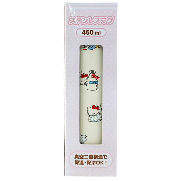14725 hello kitty thermos flask box