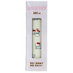 14725 hello kitty thermos flask box