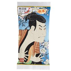 14777 inoue shoten premium koshihikari rice   traditional print design